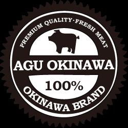 AGU OKINAWA・アグーオキナワ