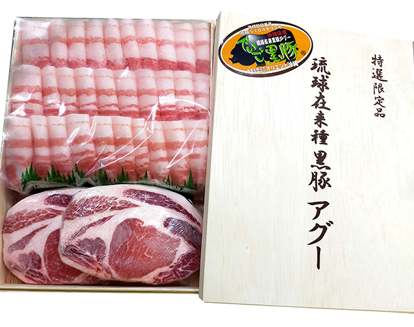 琉球在来種アグー豚肉のしゃぶしゃぶセット